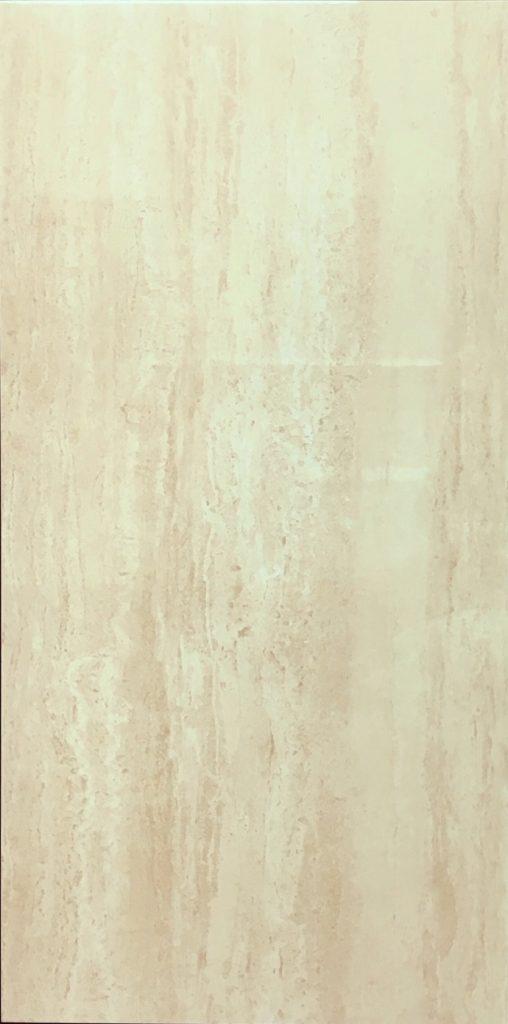 Travertine Cream Image